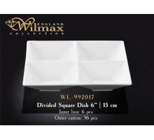 Менажница квадратная Wilmax  15 см