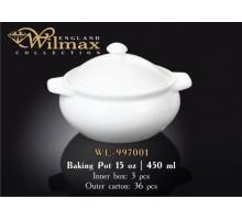 Горшочек для запекания Wilmax  450 мл
