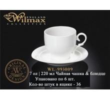 Набор чайный (чашка 220мл-4шт,блюдце-4шт) Wilmax — 8пр. Color WL-993009R/4
