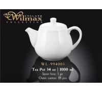 Чайник заварочный Wilmax  1000 мл