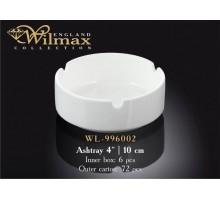 Пепельница Wilmax  10 см